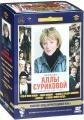 Фильмы Аллы Суриковой