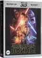 Звездные войны: Пробуждение силы 3D
