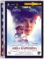 Анна Каренина: Полная версия. Серии 1-8