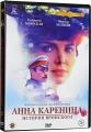 Анна Каренина: История Вронского: 2017. Кинопрокатная версия