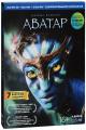 Аватар 3D и 2D: Платиновое издание