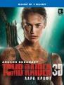Tomb Raider: Лара Крофт 3D и 2D