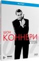 Коллекция 007: Шон Коннери