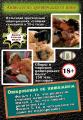 3 в 1: Антология эротического кино: Откровенно об интимном