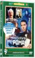 Театральный роман / Морфий