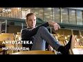 Миллиарды (2 сезон) — Русский трейлер #2 (2017)